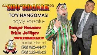 Sho'rdanak - To'y hangomasi   Шурданак - Туй хангомаси (hajviy ko'rsatuv)