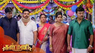 Kanmani - Special Episode   1st March 2020   Sun TV Serial   Tamil Serial