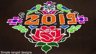 Happy New Year: 20 to 2 Beautiful Rangoli Kolam Design for New Year (2019)