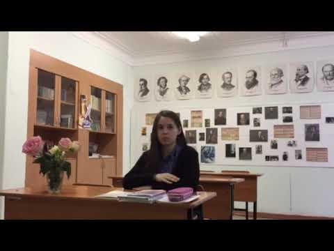 Изображение предпросмотра прочтения – АлександраДемина читает произведение «Русский язык» И.С.Тургенева