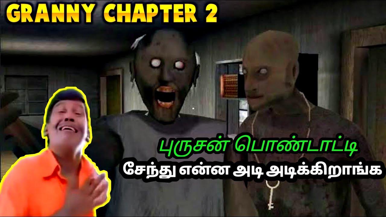 1st Time Playing Granny Chapter 2 😣😰  என்ன விட்டுருங்கடா