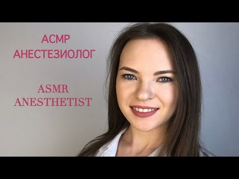 Врач анестезиолог-реаниматолог, работа врачом