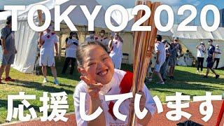 聖火リレーでトーチキスしてきました!TOKYO2020 ガンバレ日本!書家 金澤翔子