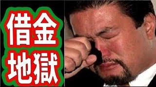 【悲報】佐々木健介、北斗晶の病気の入院の裏にいよいよヤバくなってき...
