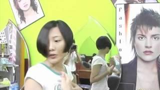 Video Inverted bob chinese lady download MP3, 3GP, MP4, WEBM, AVI, FLV Oktober 2018