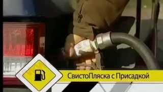 Экспресс Тест качества бензина TEST WAY - КАК ВЛИЯЕТ ПАЛЕНЫЙ БЕНЗИН НА АВТО(, 2013-06-17T14:11:29.000Z)