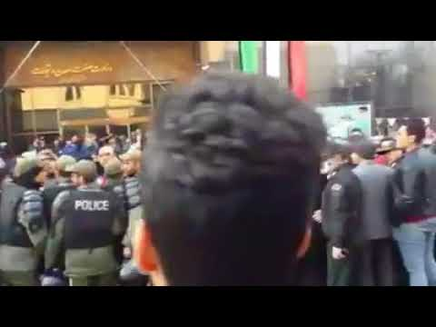 Huge Number of Iranian Workers Protest in Front of the Ministry of Mining Building