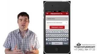 Приложения для заработка в интернете на телефоне