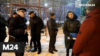 """""""Спорная территория"""": """"перекопали двор"""" - Москва 24"""