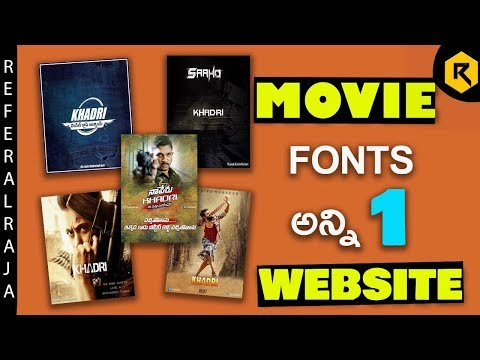 Download How To Download Your Name In Movie Fonts Page MP3