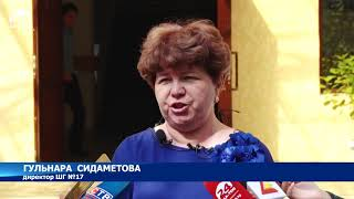 Мэрия Бишкека провела рейд по школам столицы - Новости Кыргызстана