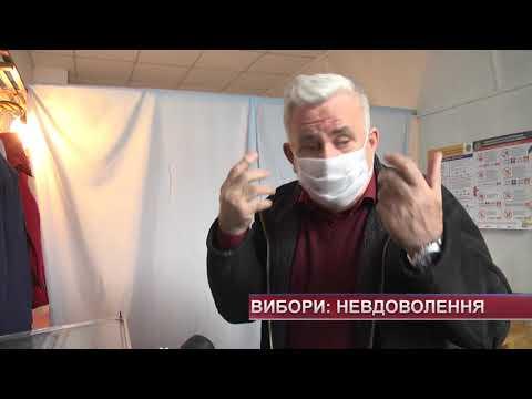 Телеканал Ексклюзив: Нарікання на вибори