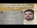 Conventional And Non Conventional Machining Processes (हिन्दी )