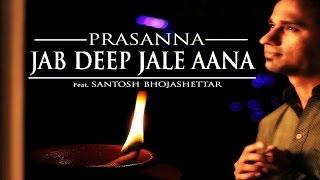 Jab Deep Jale Aana (Cover) | Prasanna ft. Santosh Bhojashettar