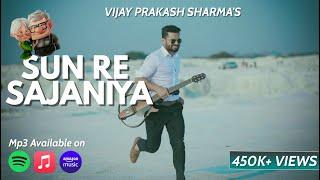 Sun Re Sajaniya - Vijay Prakash Sharma (Version) | Ali Zafar