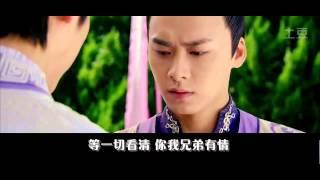 《古劍奇譚》電視劇——陵越角色曲「兩人行」(陳偉霆主唱)