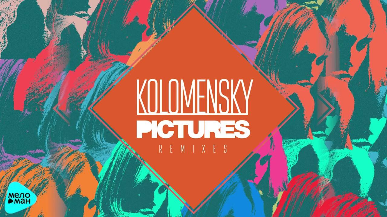 KOLOMENSKY DJ ANTONIO PICTURES СКАЧАТЬ БЕСПЛАТНО