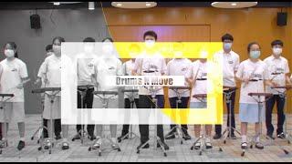 "Publication Date: 2020-08-02 | Video Title: 19/20 ""Drums N Move"""