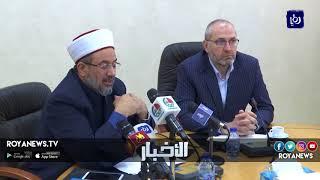 """لقاء يبحث إجراءات """"الأوقاف"""" في القدس"""