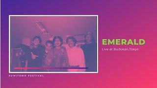 Emerald band - satu lagi - live at budokan,tokyo