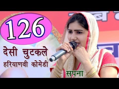 Chutkala # 126 || Haryanvi Comedy - माल्टा की बोतल ||  सपना  ||  Mor Haryanvi Comedy