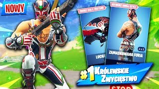 🔥 * NEW * SKIN DISGUISED FURY + CONTEST RESULTS *! | Fortnite (Battle Royale)