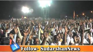 मिनी पाकिस्तान कहे जाने वाले मालेगांव में सोते शेरों को जगाते हुए श्री सुरेश चव्हाणके जी .
