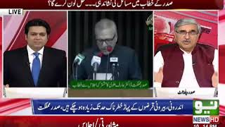 Khabar K Peechy | 17 September 2018 | Part 1 | Neo News