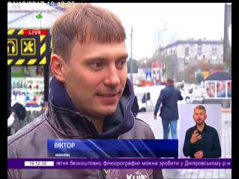Телеканал Київ: 04.10.17 Київ Live 19.00