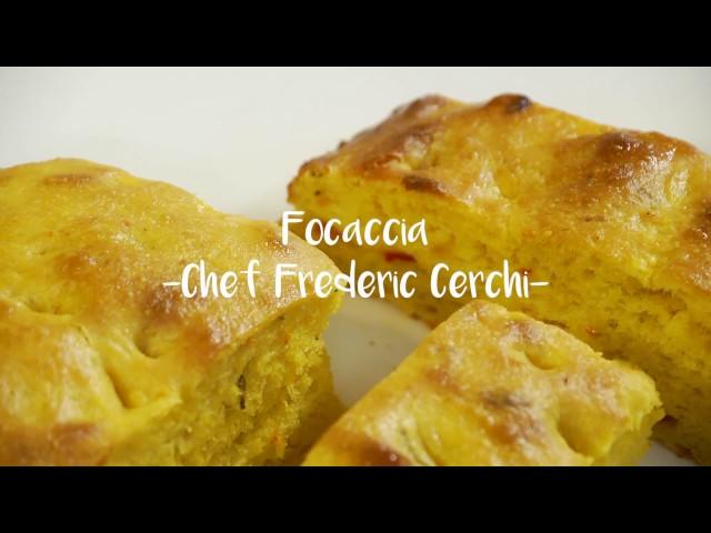 Healthy Bites: Focaccia