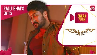 Mass scene of Suriya | Sneak Peek | Anjaan | Full Movie on SUN NXT