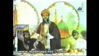 Huzoor Ghazi Al Millat Syed Muhammad Hasmi Ashrafi Al Jilani [ Wa Seerajam Munira ]