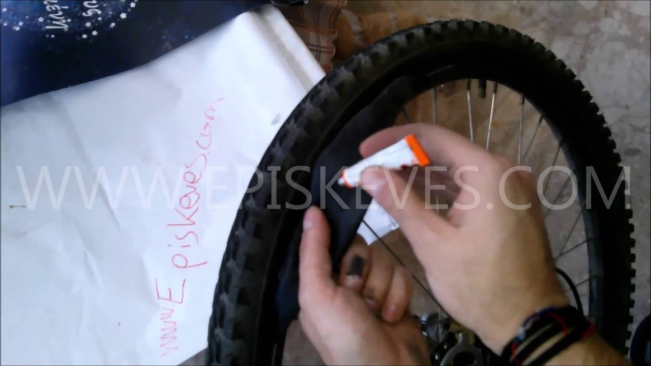 d644ff63a5 Repair patch for bicycle  Μπάλωμα ποδηλάτου από το episkeves - YouTube