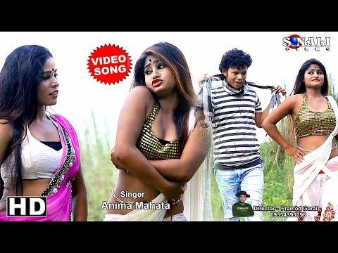 Aar Nayane Muchki Hansi#দিদী তোর ছোটো দেওরা #Anima Mahata#New Purulia Bangla Video 2018