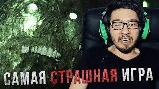 - САМАЯ СТРАШНАЯ ИГРА 2017  Outlast 2 ХоррорПлей