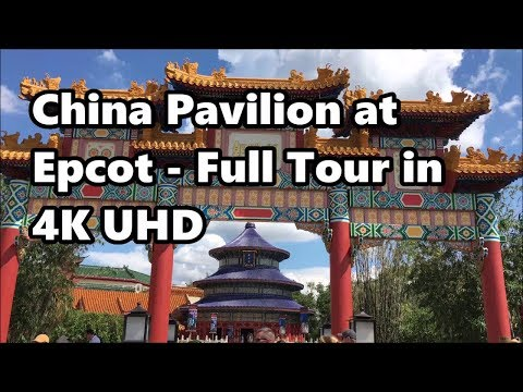 China Pavilion at Epcot | Full Tour in 4K UHD | Walt Disney World