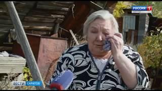В огне сгорело все: жительница Саратова полгода без крыши над головой