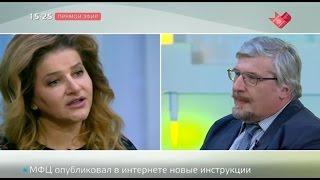 С.В. Савельев: 'Зачем девушки поступают в престижные вузы?'