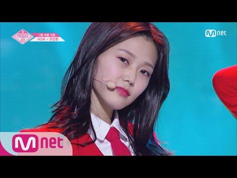 PRODUCE48 [단독/직캠] 일대일아이컨택ㅣ유민영 - AOA ♬단발머리_1조 @그룹 배틀 180629 EP.3