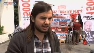 تركيا.. انتقاد استخدام الدين بحملات انتخابية