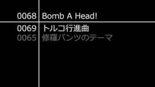 Nico Nico Douga Konton Jiyuusou (Original Songs ver.) (001-110)