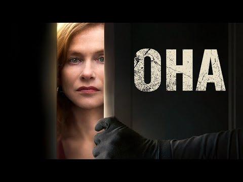 Фильм Она (2016) в HD смотреть трейлер