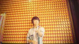 【福山潤】2ndアルバム『P.o.P -PERS of Persons-』収録曲「パース・オブ・パーソンズ」MV short ver.