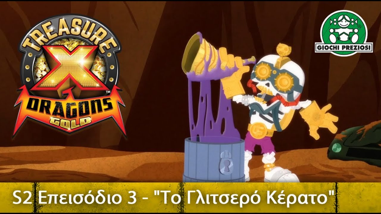 Giochi Preziosi Hellas | TreasureX Dragons Gold - Επεισόδιο 3