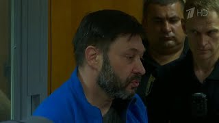 Киевский суд отложил рассмотрение апелляции журналиста Кирилла Вышинского.
