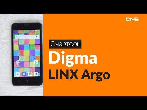 Распаковка смартфона Digma LINX Argo / Unboxing Digma LINX Argo