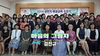 김진규-마음의 그림자(가사자막.원곡배호)