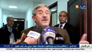 أحمد أويحيى يصرح ... عودة شكيب خليل الى الجزائر أمر عادي فهو جزائري وقدم الى وطنه