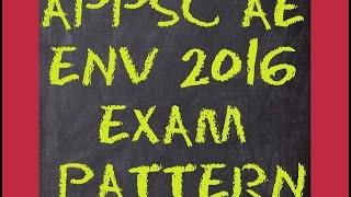 appsc ae environmental 2016 exam pattern