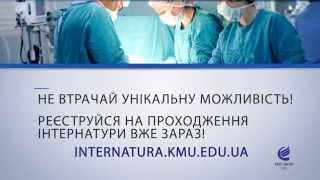 KMU_media_info - интернатура